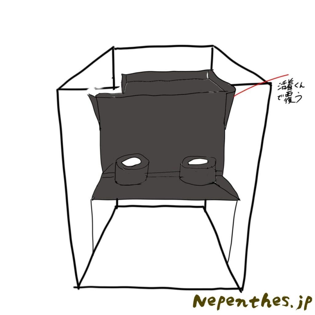ネペンテス×滝のアクアテラリウムを作る 作業図1